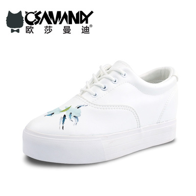 冬季加绒韩版厚底内增高皮面帆布鞋