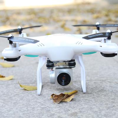 模块化可编程遥控无人机智能机器人749元包邮,智能定高语音遥控飞机88元