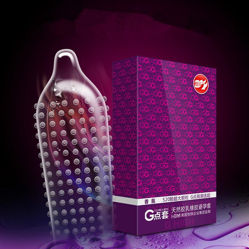 天猫几家卖避孕套的打价格战了,大部分是旗舰店,狼牙、持久、超薄....型号多,玩的嗨