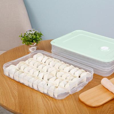 乐尔多 保鲜饺子盒 6.9元包邮