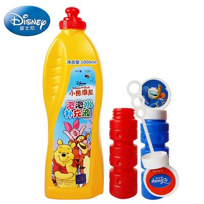 迪士尼正版1L大瓶泡泡水溶液优惠券5元