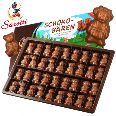 3件29.9德国进口Saluoti巧克力