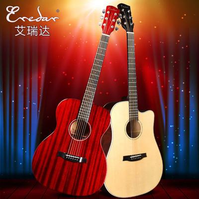 艾瑞达中高端品牌吉他好音质单板