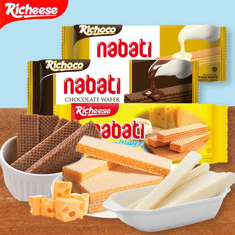丽芝士 奶酪巧克力威化饼干 540g