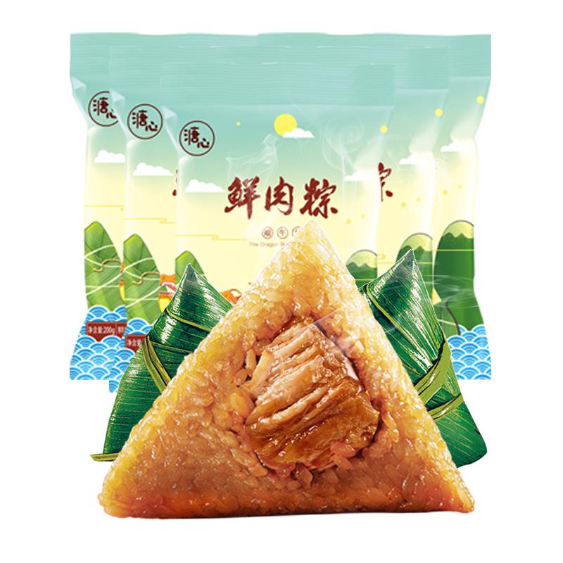 溏心 嘉兴风味粽子鲜肉粽 100g*6只