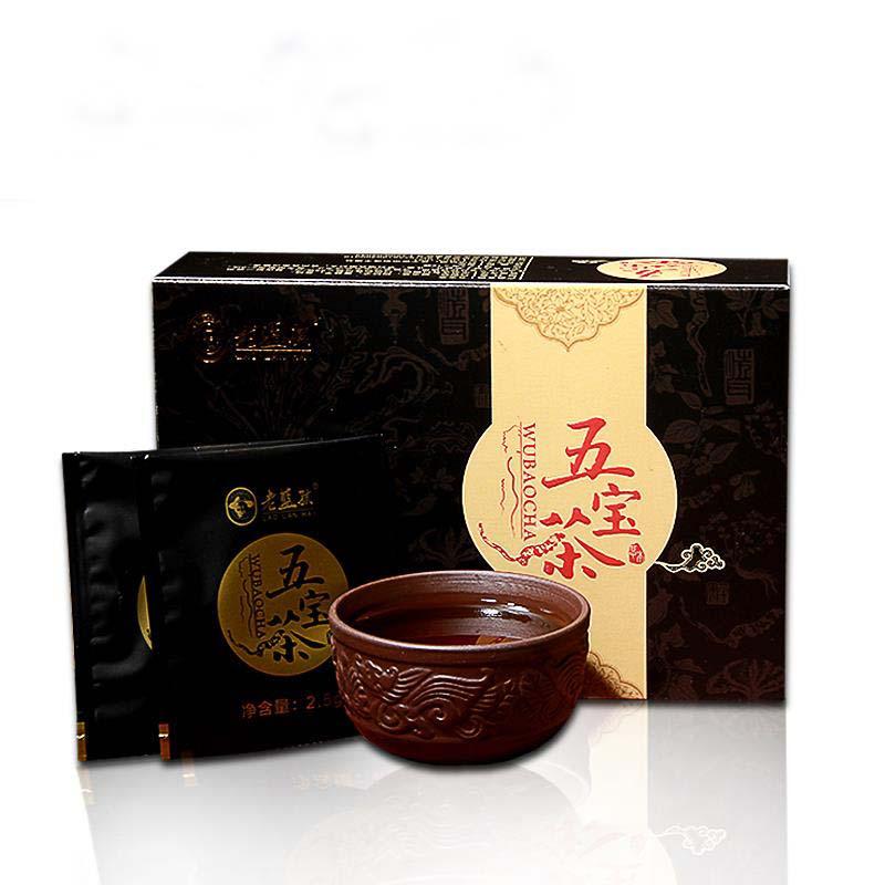买2发3五宝茶男人茶枸杞茶养生茶