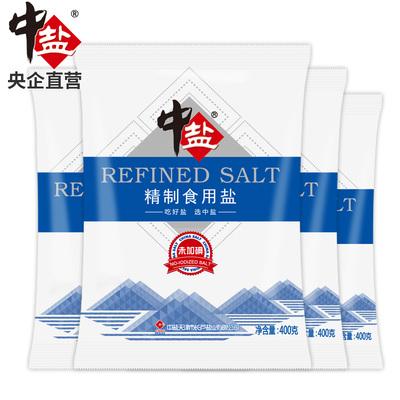 领券精选汇总:【央企直营】中盐无碘食用盐400g*4袋等