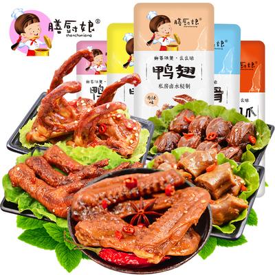 膳厨娘 零食大礼包混合卤味全肉 410g 16.9元包邮