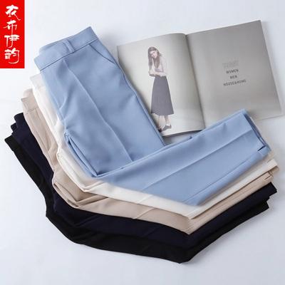 韩版高腰学生修身垂感休闲九分小脚裤烟管裤