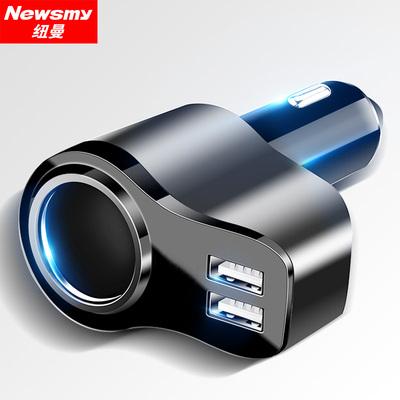 紐曼 車載 usb 多功能 充電器 12.9元包郵