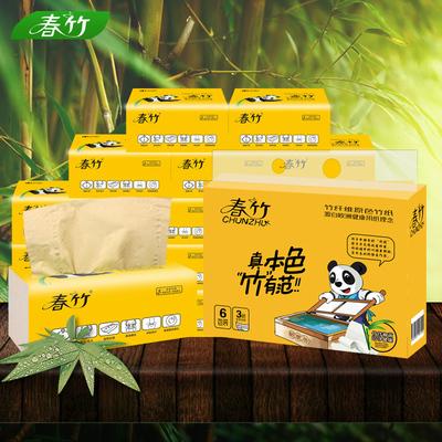 【春竹】竹浆本色抽纸*18包