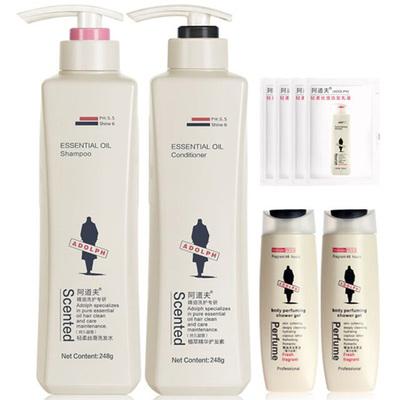 【买一送八】阿道夫洗发水组合装正品装2瓶