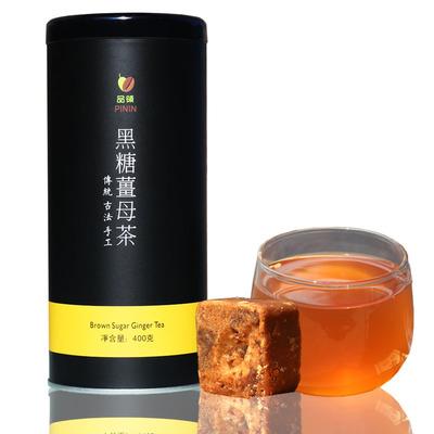 台湾黑糖姜母茶 红枣桂圆姜糖姨妈姜汤进口