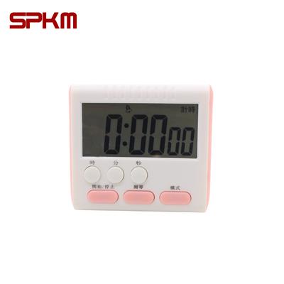 SPKM厨房学习提醒计时器
