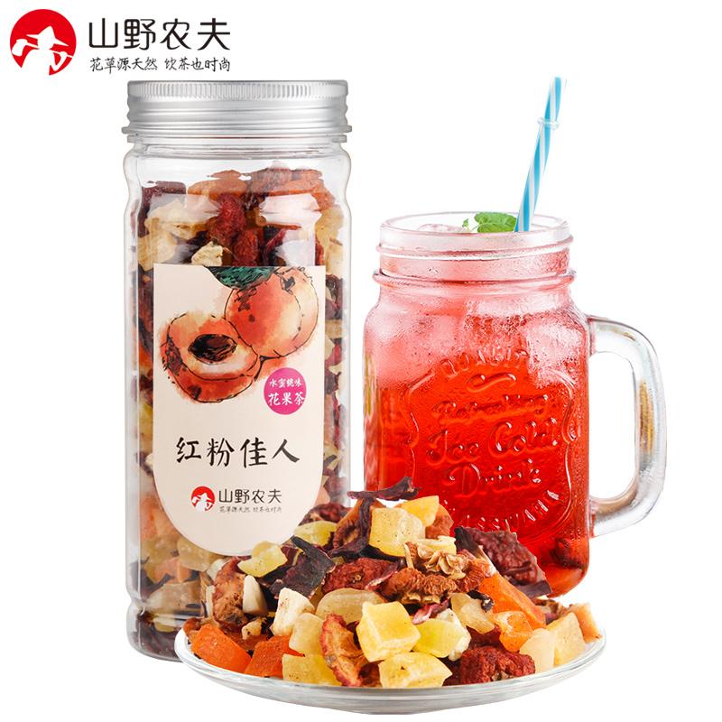 【山野农夫】买1送1巴黎香榭果粒茶2罐