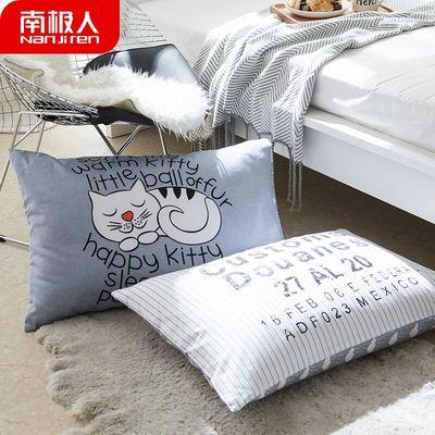【南极人】100%纯棉枕套一对装*2只