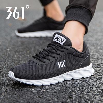 【361°】新款跑步鞋网面耐磨运动鞋男