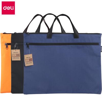 【得力】帆布文件袋商务公文包