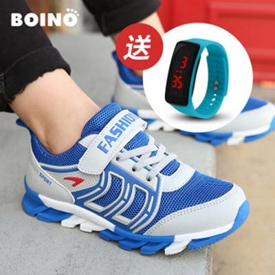 开学季软底儿童跑步鞋+电子手表