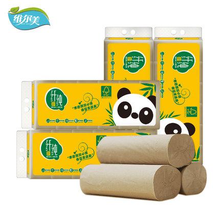 【维尔美】竹浆本色卷纸4层48卷优惠券30元