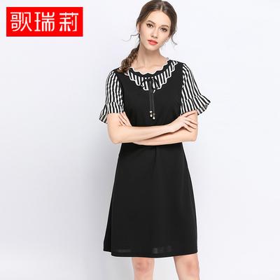大码减龄条纹拼接连衣裙