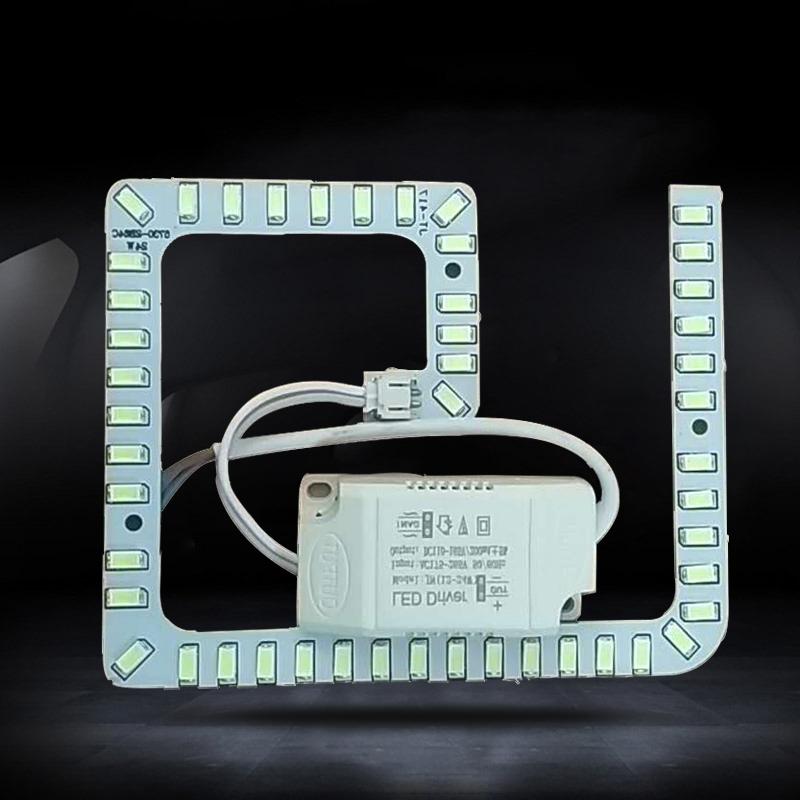 【德迈】LED节能灯超亮吸顶贴片圆盘灯