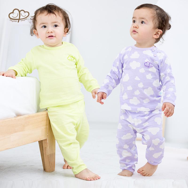 宝宝睡衣婴儿纯棉内衣长袖家居打底服