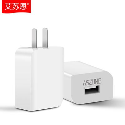 苹果安卓iphone多口多功能充电器
