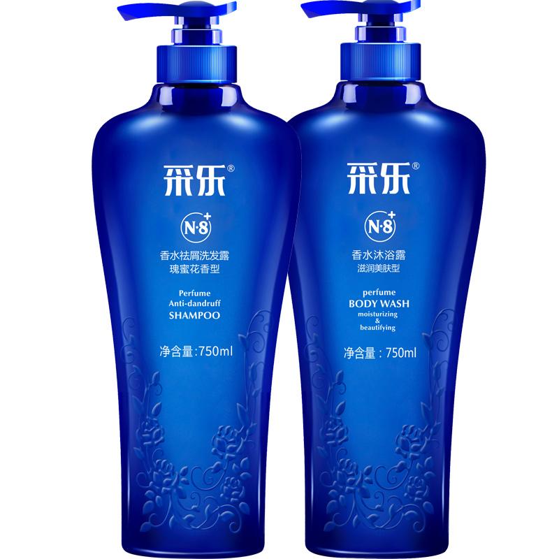 【采乐】洗发水沐浴露套装 500ml*2