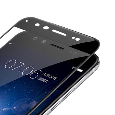 全屏覆盖蓝光步步高x9手机钢化膜