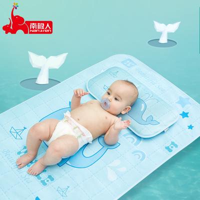 【南极人】儿童冰丝凉席+荞麦枕