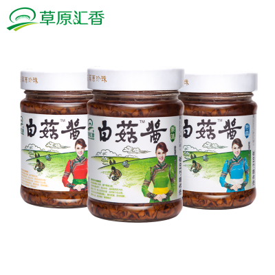 【草原汇香】白蘑菇酱210g*3瓶