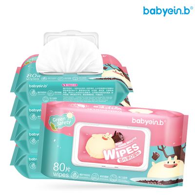 怡恩贝 婴儿手口湿巾 80抽*5包 14.9元包邮
