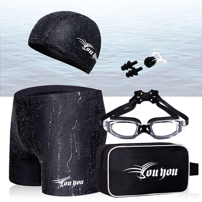 防水速干仿鲨鱼皮游泳5件套装