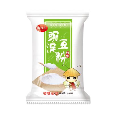 贵州四川特产白凉粉原料500g*2袋装