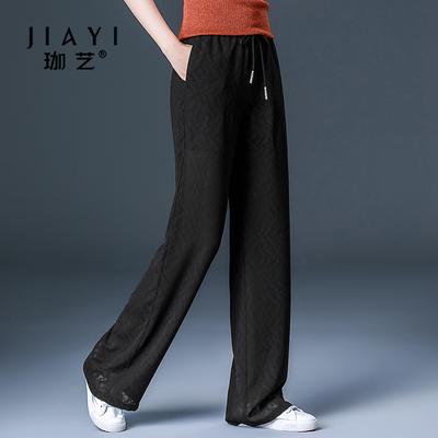 新款高腰宽松休闲雪纺直筒空调裤