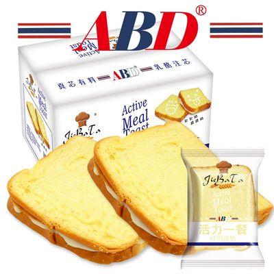ABD 三明治吐司面包 1000g/整箱 23.8元包邮