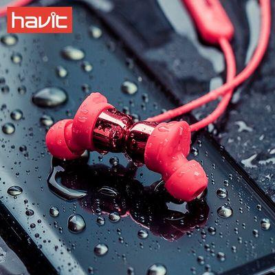 海威特 I39 运动蓝牙耳机 29.9元包邮