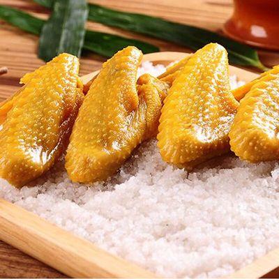 【老白渡】梅州客家特产盐焗鸡翅膀200g