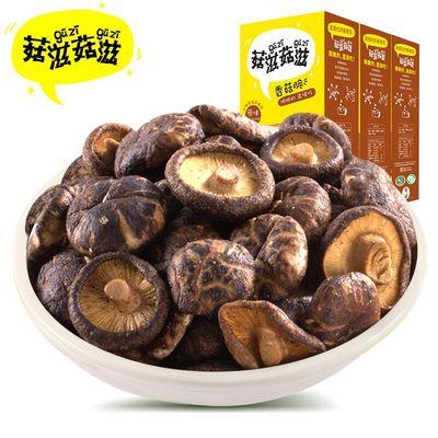 菇滋菇滋 即食 香菇脆片 40克*3盒 29元包邮