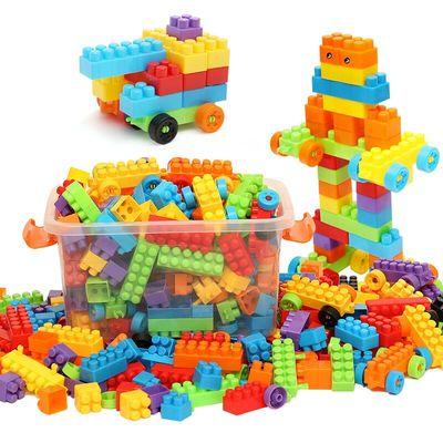 【200颗200颗】儿童益智拼装积木玩具
