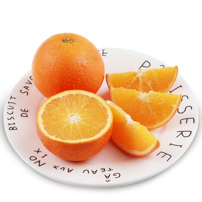 金堂脐橙柑桔薄皮橙子新鲜水果