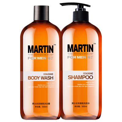 马丁男士古龙香氛洗发沐浴套装