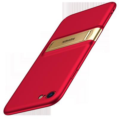苹果手机壳全包防摔个性创意带支架