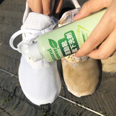 【日本进口】小白布鞋神器1比5浓缩型