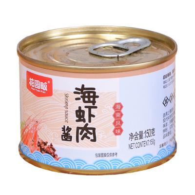 【花园畈】海南三亚虾肉酱150g