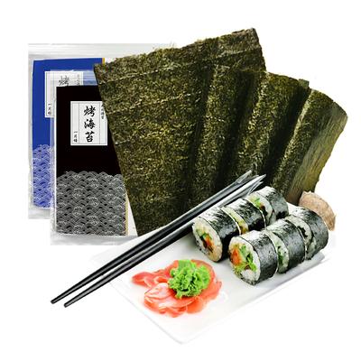 【一片情】寿司海苔30张紫菜包饭
