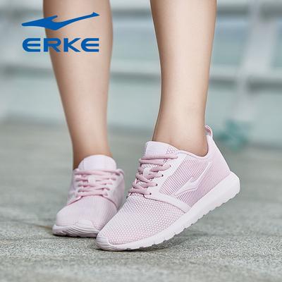 鸿星尔克女夏季休闲跑步鞋