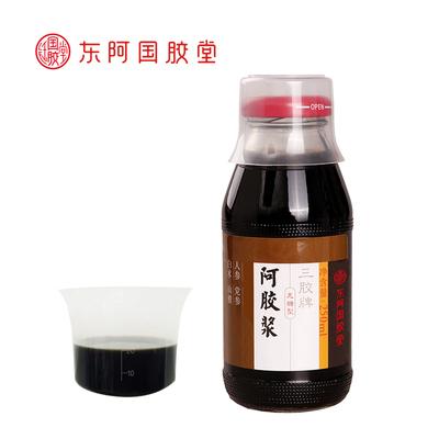 东阿国胶堂阿胶浆无糖口服液买3发4