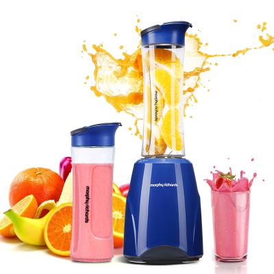 【摩飞】家用全自动功能榨汁机
